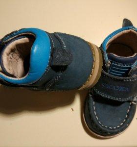 """Ботинки кожаные """"Сказка"""" первые шаги"""
