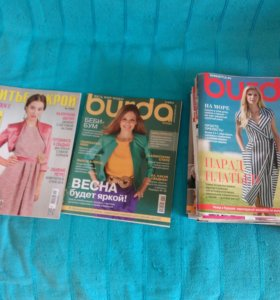 Журналы мод