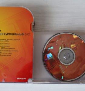 MS Office 2007 Профессиональный Box