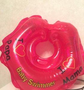 Круг для купания малыша от 0-12 месяцев