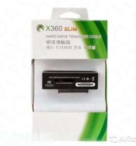 Х-BOX 360 Cable Transfer Hard Drive