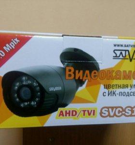 Видеокамера 3 Мп