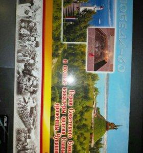 Комплект открыток Герои советского союза