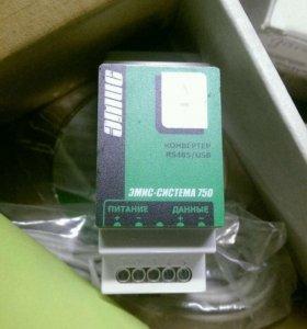 конвертер RS485/USB ЭМИС 750