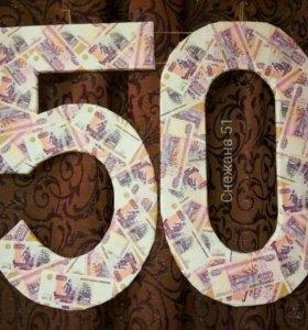 Цифра 50 подвесная