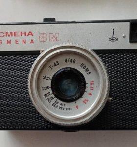 Фотоаппарат Смена 8М (рабочий)