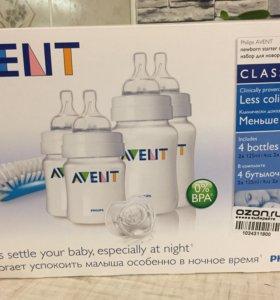 Avent ( набор бутылочек Авент)