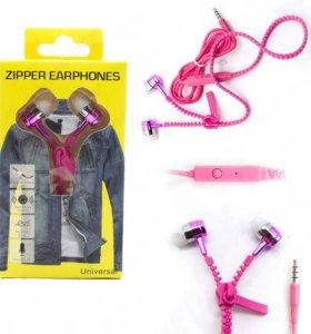 Наушники Zipper