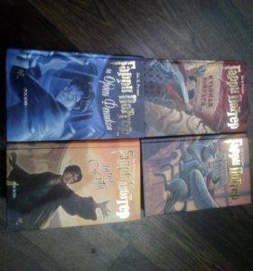 Гарри Поттер Росмэн. Оригинал.