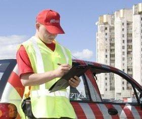 Услуги Аварийного комиссара