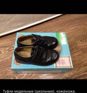 Туфли школьные на мальчика р 29