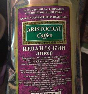 Кофе 1 кг