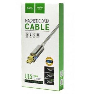 Кабель USB - Aplle 8 pin ,микроHOCO Magnetic U 16