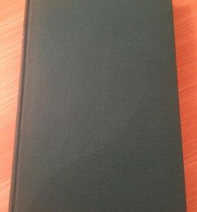 Книга на англ языке