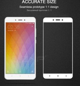 Продам закаленное стекло на телефон Xiaomi Redmi