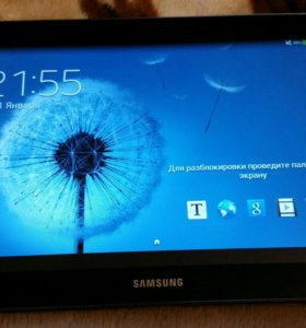 "Планшет Samsung Galaxy Tab 2 ""10.1"""