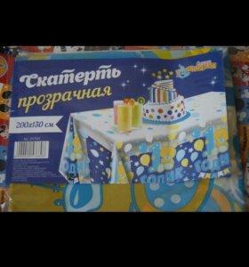 Для дня рождения на 1 годик мальчику