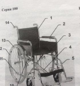 Кресло коляска новое