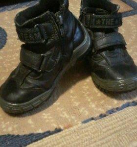ботиночки весна р-р 26