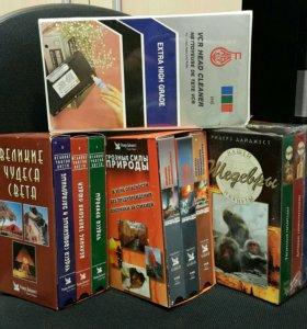 Кассеты VHS