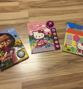 Детские развивающие музыкальные и магнит книжки
