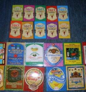 Карточки-фанты, карточки-тосты