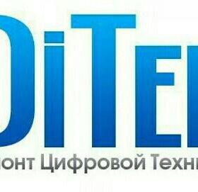 ⚙DiTeL Ремонт Цифровой Техники. Аксессуары. Пульты