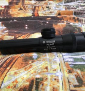 Оптический прицел VOMZp3,5x20