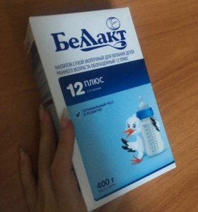 Молочная смесь Беллакт 12+