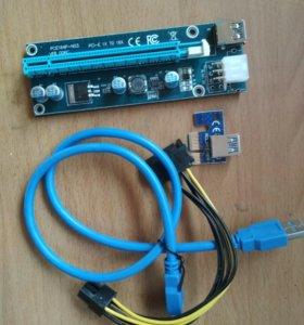 Райзер для майнинга USB3.0