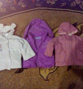 Курточки детские.
