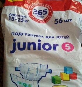 Подгузники, памперсы, для деток