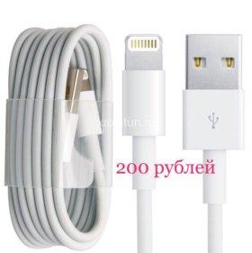 8 пин кабель