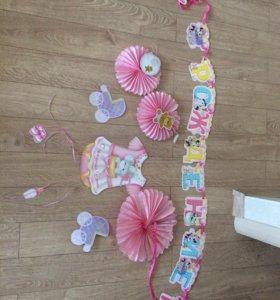 Надпись растяжка с рождением для девочки