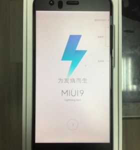 Xiaomi Mi 6 (6gb+64gb) запечатанные