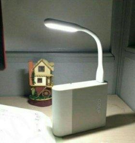Светодиодная гибкая лампа