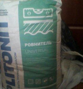 Наливной сухой пол ( одна упаковка 20 кг)