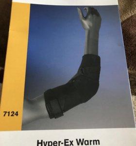 Ортопедический локтевой бандаж