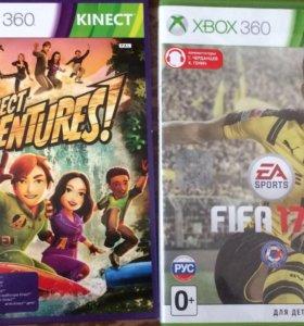 Два диска для Xbox 360