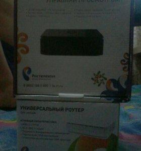 Wi-fi. IPTV-HD