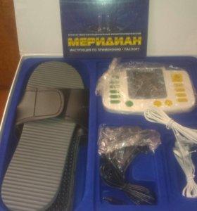Аппарат Меридиан