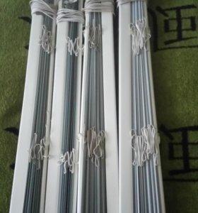 Жалюзи алюминиевые белые.4шт.