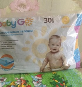 Одноразовые пеленки baby Go
