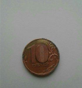 Монета 10р. Два цвета