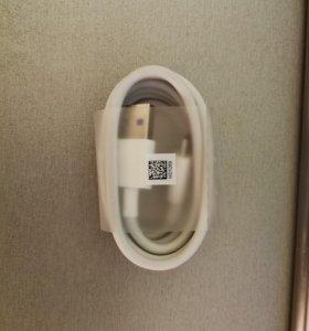 Кабель Huawei Super Charge