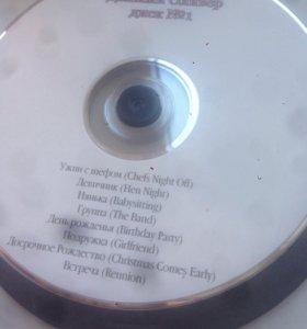 Video-DVD Джейми Оливер