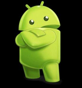 Разблокировка android устройств