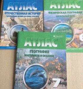Атлас по географии и истории