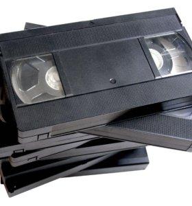 Оцифровка VHS кассет.