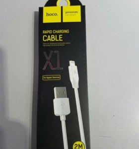 Шнур для зарядки Айфона. Huco X1 белый